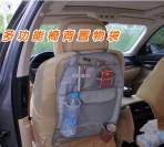 Giá treo đồ tiện ích sau ghế ô tô