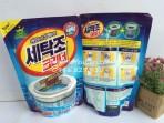 Gói vệ sinh lồng máy giặt 450g Hàn Quốc