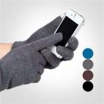 Găng tay lót lông cảm ứng Heattech
