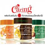 Kem ủ tóc Caring Thái Lan