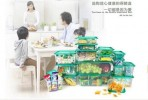 Bộ 17 hộp nhựa đựng thực phẩm