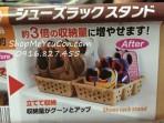 Khay đựng giầy di động 3 ngăn hàng Nhật
