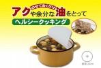 Set 20 miếng thấm váng dầu, cặn đồ ăn hàng Nhật