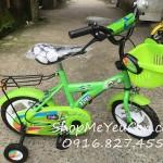 Xe đạp 12inch Enfa (màu cốm)