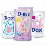 Nước xả mềm quần áo em bé D-nee baby 650ml