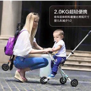 Xe đẩy trẻ em 3 bánh siêu gọn