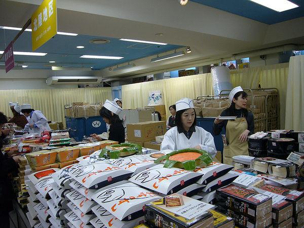 bento shop japan 64 Tìm hiểu về Bento   Nghệ thuật của xứ sở  Mặt trời mọc
