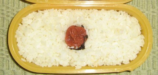 japan flag bento 64 Tìm hiểu về Bento   Nghệ thuật của xứ sở  Mặt trời mọc