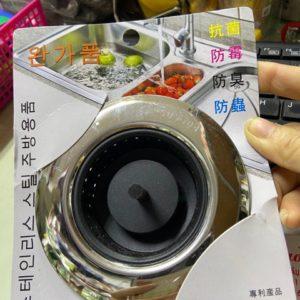 Lưới inox chặn rác bồn rửa 2 trong 1 Hàn Quốc